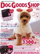DOG DOOGS SHOP vol9