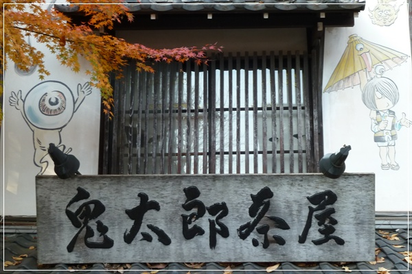 20101127-6.jpg