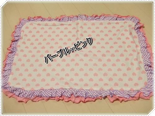 3_20100519173127.jpg