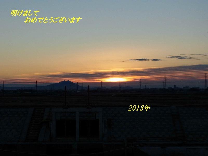s-001_20130103180140.jpg