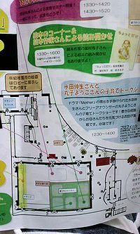 広島フェスタ3