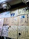 4・5・6 色紙 ○