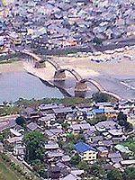錦帯橋 ☆