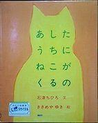 バザー絵本1