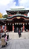 八幡神宮2