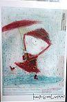 流山 赤傘