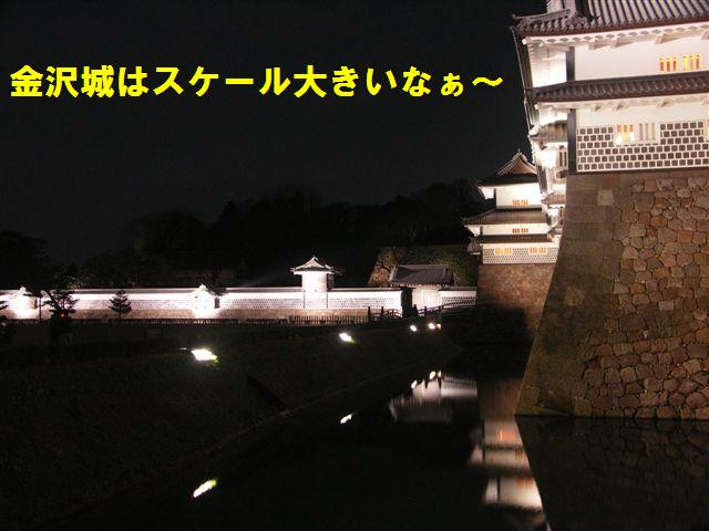 観桜期・金沢城公園 (16)