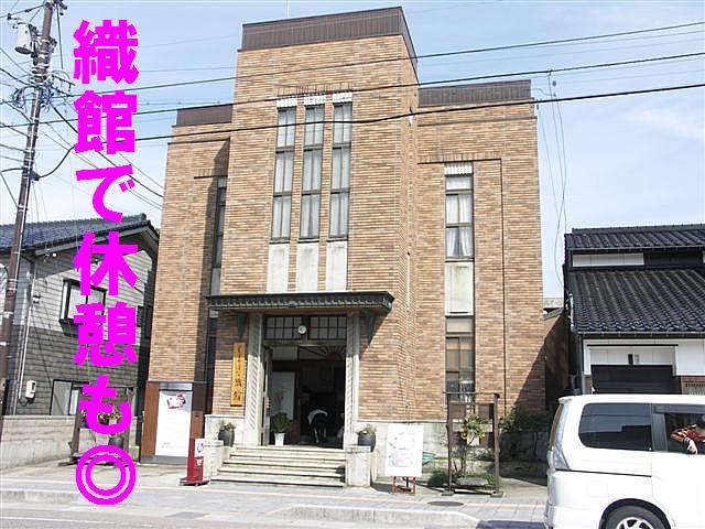 城端しだれ桜まつり (8)