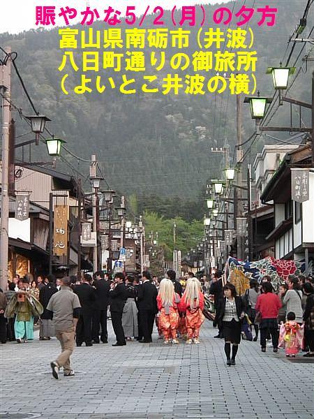 よいやさ祭り (2)