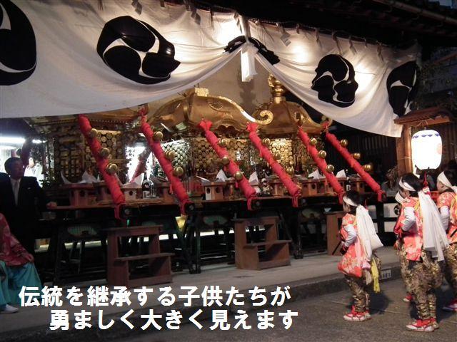 よいやさ祭り (9)