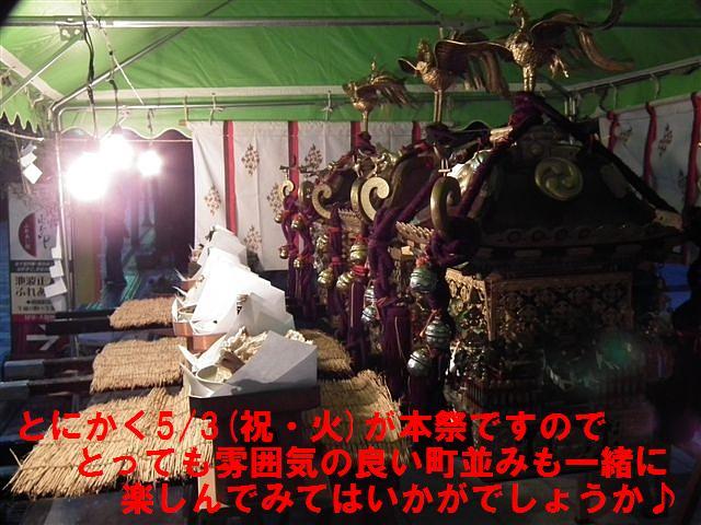 よいやさ祭り (10)
