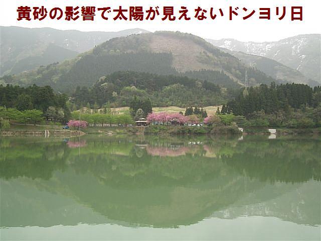 赤祖父溜池 (2)