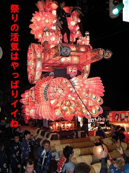 福野 夜高祭 (4)