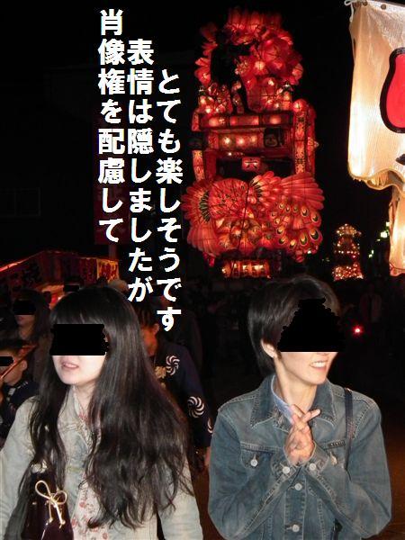 福野 夜高祭 (6)
