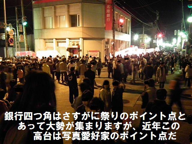 福野 夜高祭 (7)