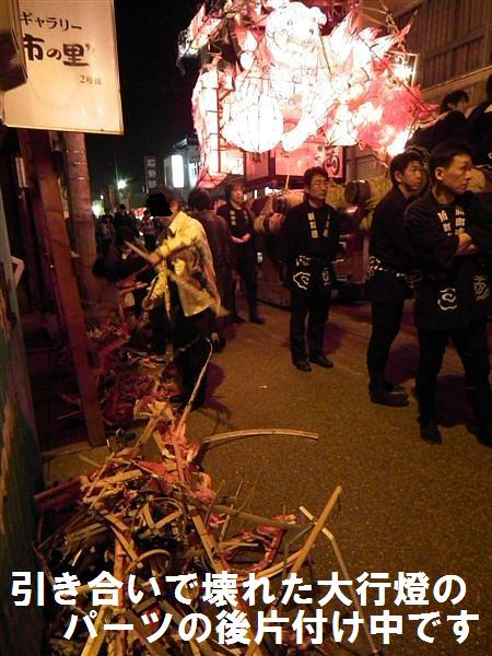 福野 夜高祭 (8)