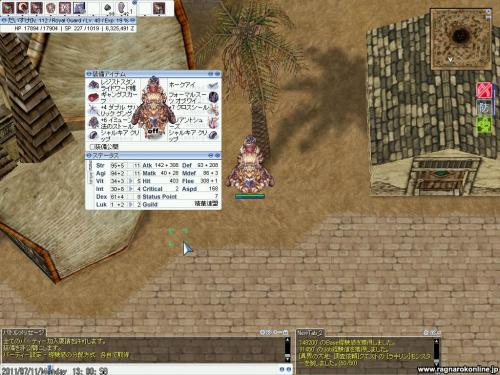 screenloki092.jpg