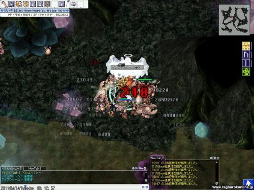 screenloki353.jpg