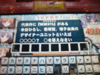 024_convert_20110915003113.jpg