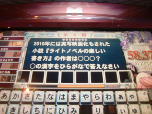 637_convert_20111215174606.jpg