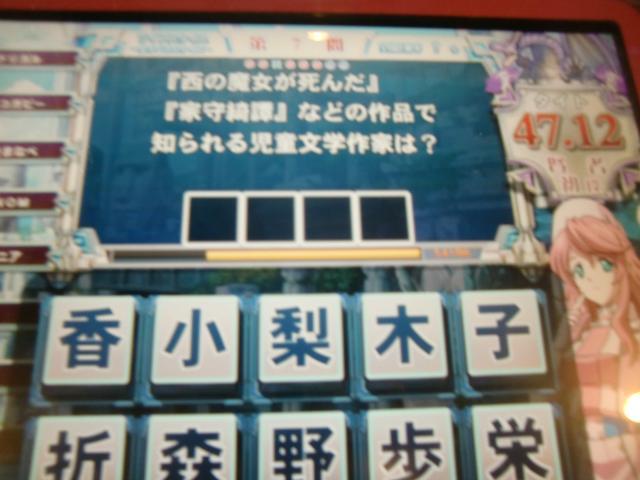 662_convert_20111215174706.jpg