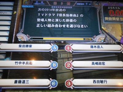 DSCN8670.jpg