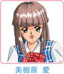 info_chara_mikihara.jpg
