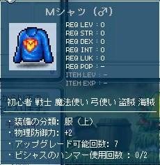 Maple110324_145852.jpg