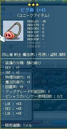 Maple110526_230228.jpg