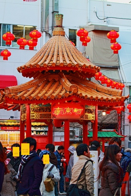 南京町4 (427x640)