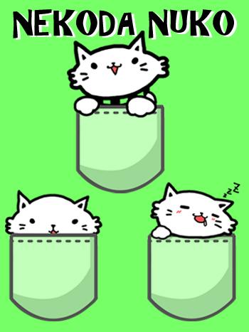 猫田ぬこ4