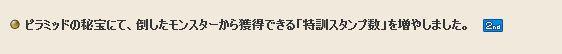 005_2014110423484957a.jpg