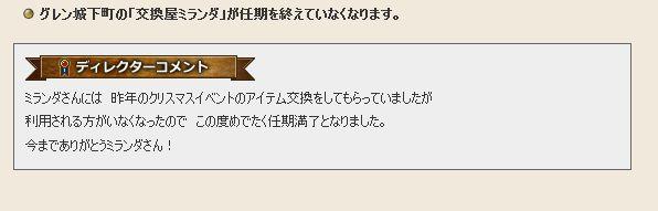 015_20141105000049e03.jpg