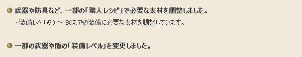 024_20141222220757e2e.jpg