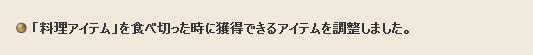 025_20141222220759e8d.jpg
