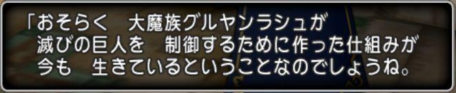 4-2_201411011239112d9.jpg
