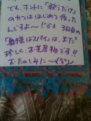 IMG_4607_convert_20110504171419[1]