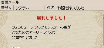 2010y11m15d_153925254.jpg
