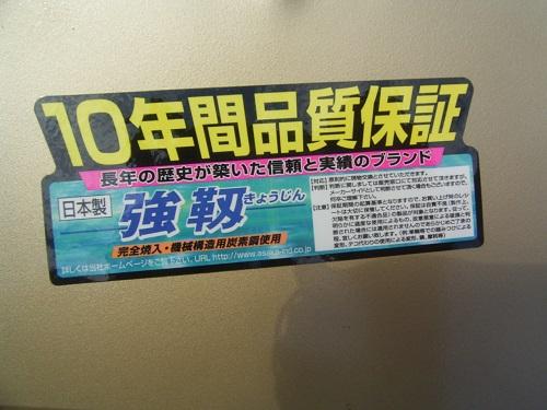 201401186.jpg