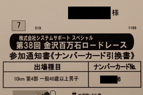 201410050.jpg