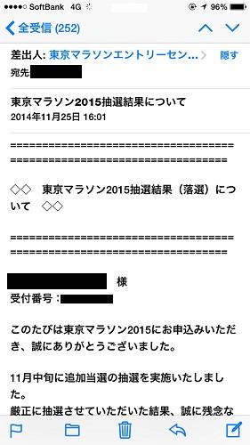 2014121606.jpg
