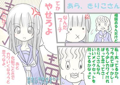 どすふろぎぃ - コピー