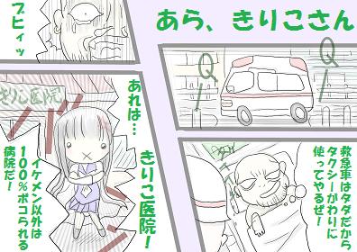 QQ - コピー