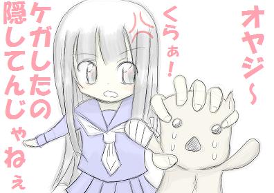 くらぁっ - コピー