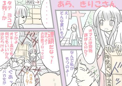 onee - コピー