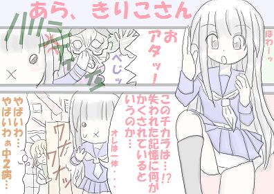 とどめ - コピー