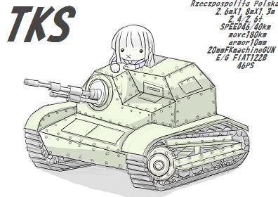 TKS - コピー