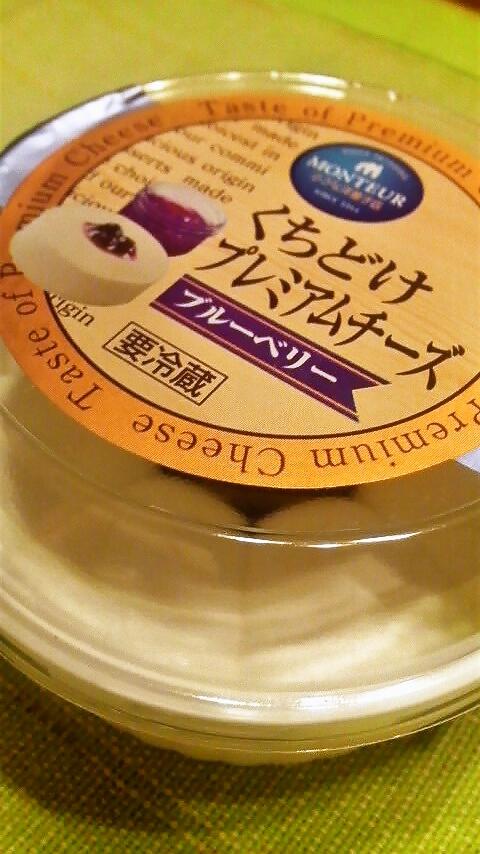 foodpic624356.jpg