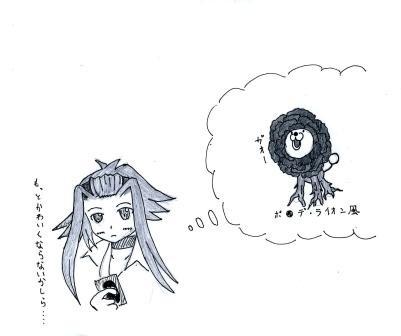 ノーレア漫画 2 mini