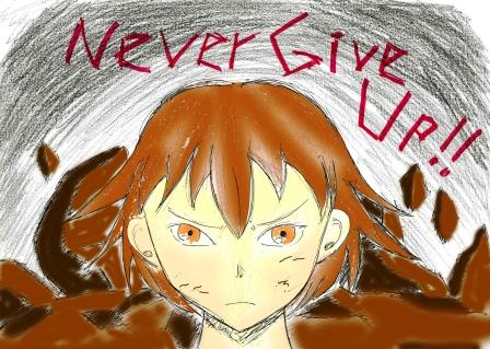 never give up color web